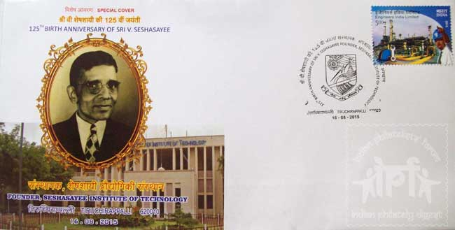Special Cover on 125th Birth Anniversary of Shri V. Seshasayee