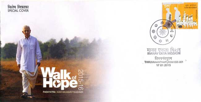Special Cover on Walk of Hope (Pada Yatra), Kanyakumari to Kashmir