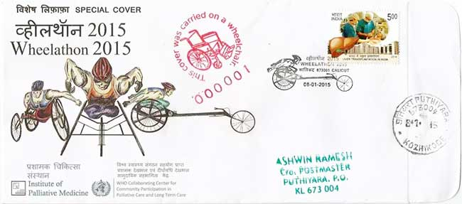 Special Cover on Wheelathon 2015 at Calicut - 8th January 2015