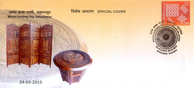 Special cover on Wood carving City, Saharanpur