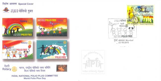 Special Cover on World PolioPlus Day