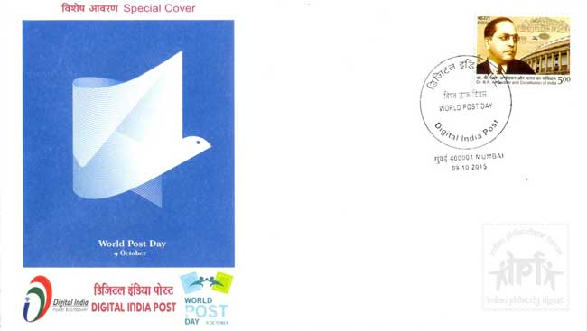 Special Cover on Digital India Post