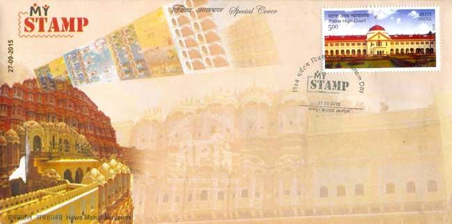 Special Cover on World Tourism Day