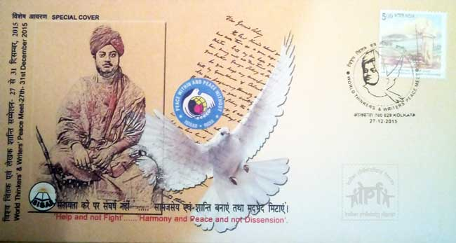 Special Cover on World Thinkers' and Writers' Peace Meet