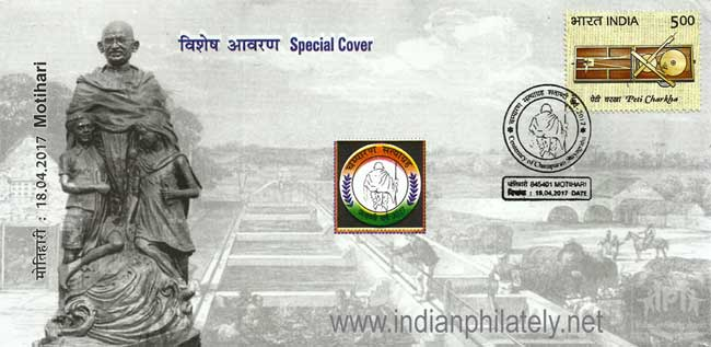 Special Cover on Centenary of Champaran Satyagraha